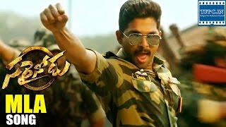 Allu Arjun's Sarainodu Movie MLA Song Promo | Sarrainodu | Allu Arjun | Rakul Preet Singh | TFPC