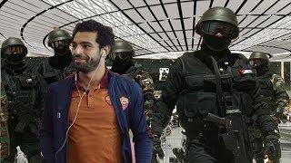 محمد صلاح في حماية القوات الخاصة الايطالية في روما حرصا علي سلامته