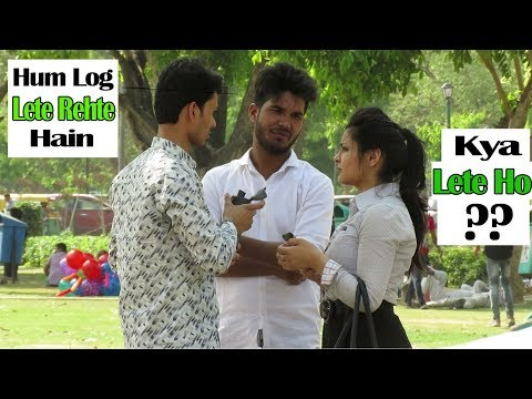 Xxx Mp4 Hum Log Lete Rehte Hain Prank In India Comment Trolling 27 DFC 3gp Sex