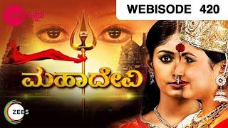 Mahadevi - Episode 420  - April 4, 2017 - Webisode