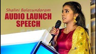 Shalini Balasundaram Speech In (TPT) Thirudathey Papa Thirudathey Audio Launch