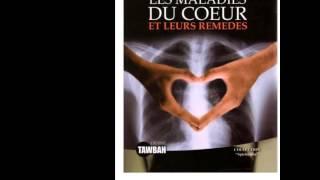 la réforme des coeurs - youssef abou anas - tawhid 'aqida