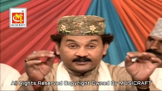 Mera Imaan Hai Rab ke Sawariya Per    Ashok Zakhmi    Original Video Qawwali    Musicraft