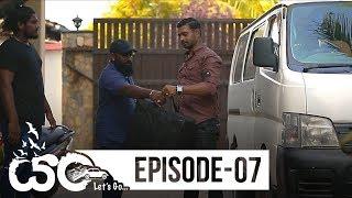 Yan - යං | Episode 07 - (2019-04-14) | ITN