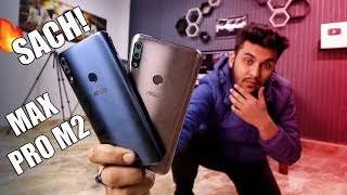 ZENFONE MAX PRO M2 SUPER HONEST REVIEW After 1 Month...