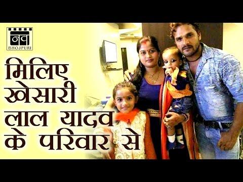 Xxx Mp4 मिलिए खेसारी के परिवार से Khesari Lal Yadav New Bhojpuri Video 2017 Nav Bhojpuri 3gp Sex