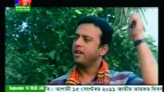 Tomare Dekhilo Paraano Bhoriya | Chondrogrohon | habib Feat Nancy