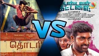 Thodari or Aandavan Kattalai, who wins big? | Tamil Cinema Reviews