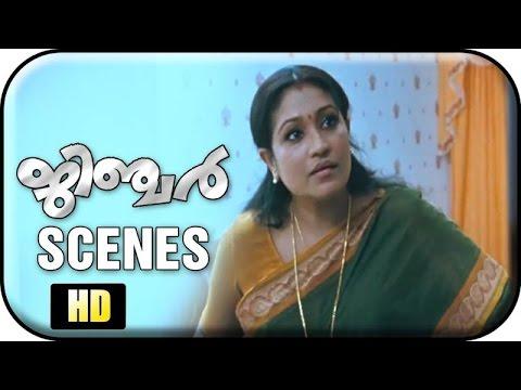 Ginger Malayalam Movie | Scenes | Jayaram Meets Jagadish | Kaviyoor Ponnamma | Sudheesh