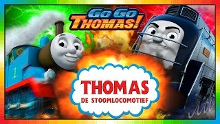 Thomas de stoomlocomotief ★★ NEDERLANDS ★★
