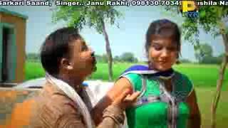 Brand New Haryanvi Song   Mein Pariya Bargi Chhori   Sarkari Sand   Full HD Video 3GP   240p