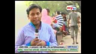 Amirul Momenine Manik's My Tv report ( Mobile Protarona) আমিরুল মোমেনীন মানিকের মাই টিভি রিপোর্ট