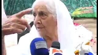 mother of army chief Raheel Sharif 2015