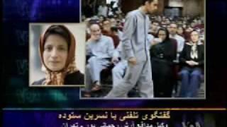 گفتگو با نسرین ستوده درباره پرونده آرش رحمانی پور