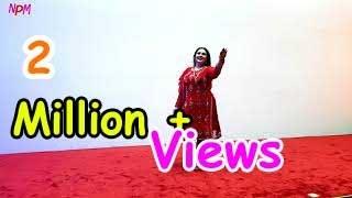 Nadia Gul Super Hit Song Dollar  In Qatar Super Hit Show