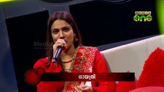 Khayal, Óne of a kind Gazal Show by Gayathri - Episode 64