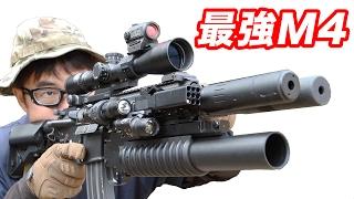 最強のロマン満載 M4ライフルを作る(東京マルイ デブグル次世代電動ガン) マック堺の動画
