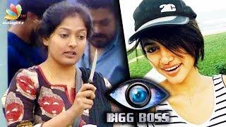 Gayathri Raguram slams Oviya fans | Bigg Boss Vijay TV show Latest News