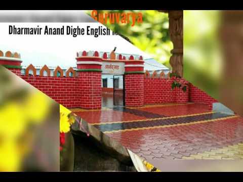 Dharmavir Anand Dighe English Medium School,Anandgad, Virgaon Tal.Akole Dist.A'Nagar(Mah.)