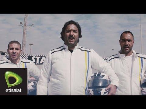 إعلان اتصالات مع الحضري، ميدو، زيدان وشوقي - اتصالات ورا كل أبطال مصر