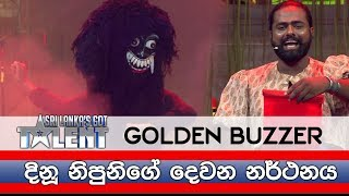 Golden Buzzer දිනූ නිපුනිගේ දෙවන නර්ථනය | | Sri Lanka's Got Talent 2018 #SLGT|Nipuni Sithara