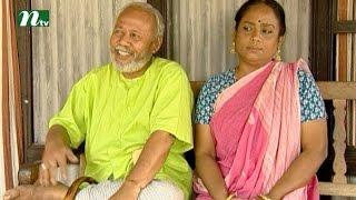 Bangla Natok - Ronger Manush | Episode 68 | A T M Shamsuzzaman, Bonna Mirza, Salauddin Lavlu