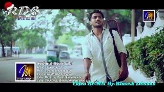 2015 Mage As Piyena Thura Electro House Mix Remix By Dj Hasi Video By Rimesh Dilshan