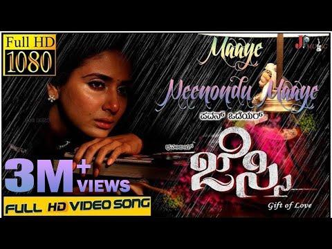 Download JESSIE-Maaye Neenondu Maaye-Full HD Video Song-Dhananjaya-Parul-Pavan Wadeyar-J Anoop Seelin HD Mp4 3GP Video and MP3