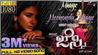 JESSIE-Maaye Neenondu Maaye-Full HD Video Song-Dhananjaya-Parul-Pavan Wadeyar-J Anoop Seelin