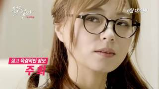 YOUNG MOTHER. THE ORIGINAL. TRAILER HOT ASIAN FILM 2016