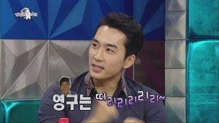 [HOT] 라디오스타 - 송승헌의 참담한(?) 발연기 시절과 방자전 찍은 뽀미언니 조여정! 20140507