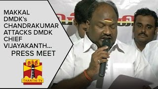 Makkal DMDK Coordinator Chandrakumar attacks DMDK Chief Vijayakanth | Press Meet - Thanthi TV