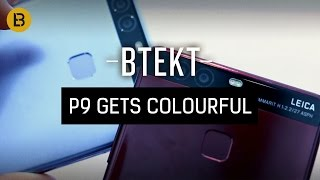 Red & Blue Huawei P9 - First Look - IFA 2016
