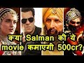 Download Video Download Upcoming Bollywood Movies | Top 10 Awaited Bollywood Movies (2019) 3GP MP4 FLV