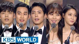 2015 KBS Drama Awards | 2015 KBS 연기대상 - Part 1 (2016.01.24)