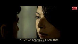 B.A. Pass Official Trailer 2017   Shilpa Shukla   Hindi Movies 2017   Promo 1
