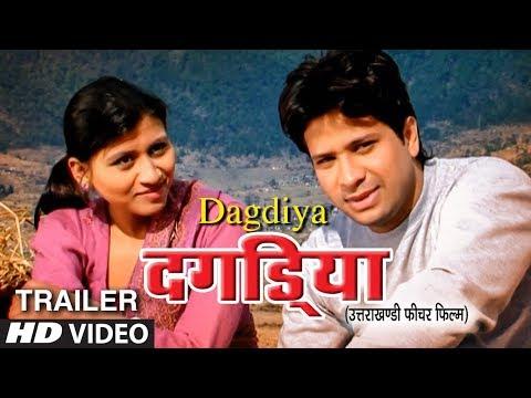 Xxx Mp4 Garhwali Film Trailer Dagdiya Sanju Silodi Purab Panwar Seema Bisht Pawar 3gp Sex