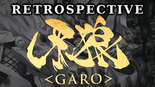 Garo: The Chapter of the Black Wolf |  Retrospective