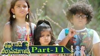Krishna Gaadi Veera Prema Gaadha Full Movie Part 11 || Nani, Mehreen Pirzada, Hanu Raghavapudi
