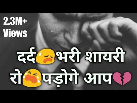 Xxx Mp4 Emotional Sad Shayari 💔😔 3gp Sex