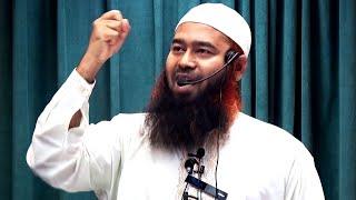 215 Jumar Khutba Shoriyot Bujar Mandondo by Mujaffor bin Mohsin
