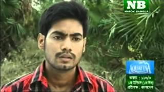 Eid Teliflim Neta Video Clip