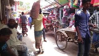 Beautiful Bangladesh,Village Bazar,কোটালিপাড়া,গোপালগঞ্জ,গ্রামের হাট,