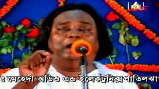 Nur Mohammad Sister Sara | Bangla Baul Bicched Song  \\  Roshid Sarkar