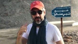Hazrat Saleh (A.S) Kay Mazar Mubarik Ki Ziarat   Umair Rana Kay Sath- Aplus