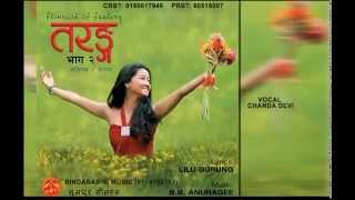 Nabujheko Hoina Timlai ||नबुझेको हैन तिम्लाई [TARANGA-2]Full Audio| Bindabasini Music_Chanda Devi