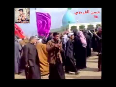 انشودة عشيرة الفريجات اخوة كوشه