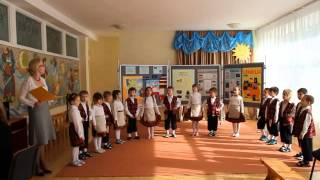 """Comenius Project """"Me and my Europe: Intercultural challenges of Modern Pre-primary Education"""""""