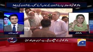 Aaj Shahzaib Khanzada Kay Sath - 03 August 2017 uploaded on 03-08-2017 8115 views