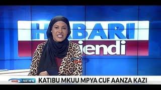 HABARI WIKIENDI - AZAM TV 17/3/ 2019